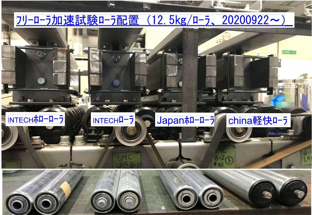 Máy kiểm tra độ bền của phía đối tác Nhật Bản
